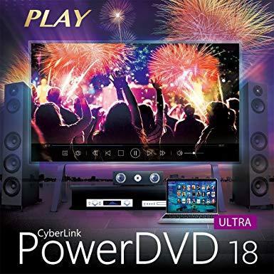 Cyberlink PowerDVD 18 Ultra OEM Main Picture