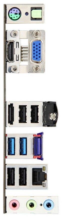 MSI FM2-A75IA-E53 Rear Ports