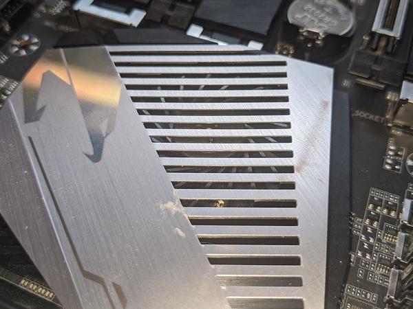 Chipset fan on Gigabyte X570 AORUS Ultra motherboard