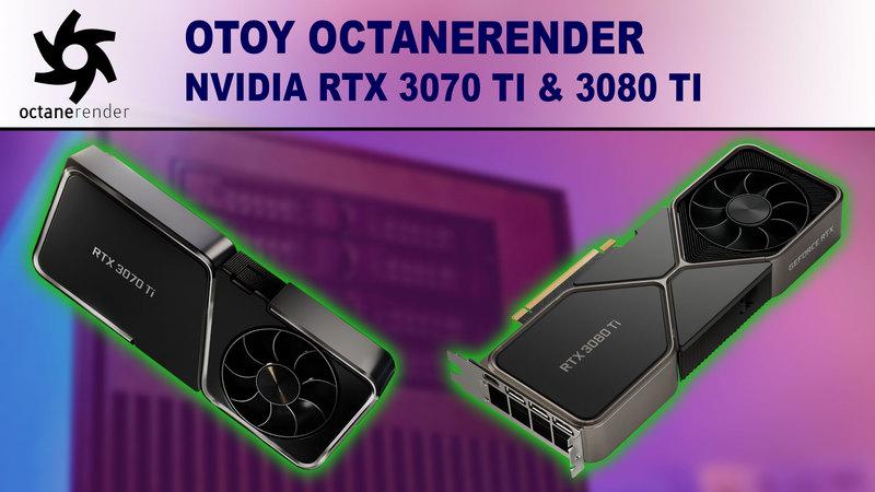 OctaneRender Performance Benchmark - NVIDIA GeForce RTX 3080 Ti 12GB